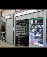 GSM-Ресурс(Савеловский)