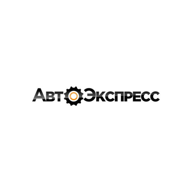 АвтоЭкспресс